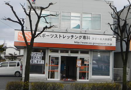 nagano12_005.jpg