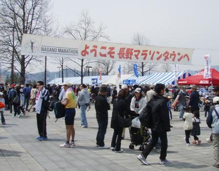 naganoimage001.jpg