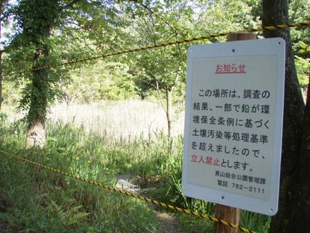 namari_kanban.jpg