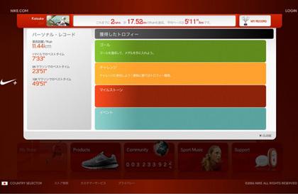 nike+gamen05.jpg