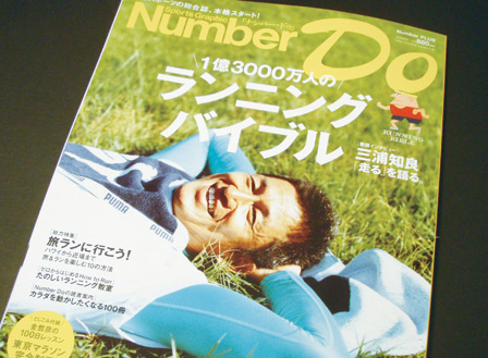 numberdo002.jpg