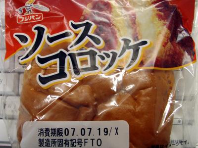 pan_fujimote.jpg