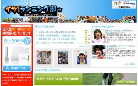 runningbu.jpg