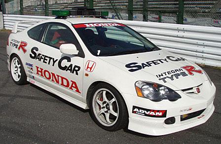 safty_car.jpg