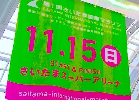 saitama02.jpg