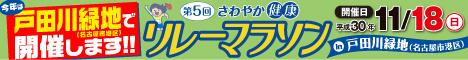 sawayaka01_0901.jpg