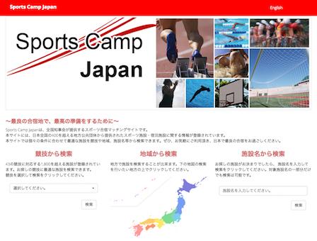 sportscanp003.jpg