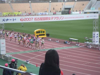 start_track002.jpg