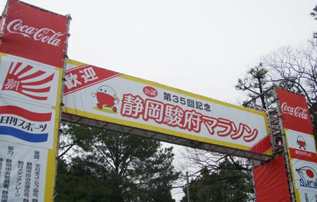 sunpu_gate.jpg