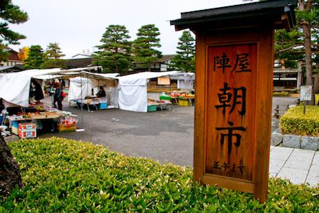 takayama0002.jpg