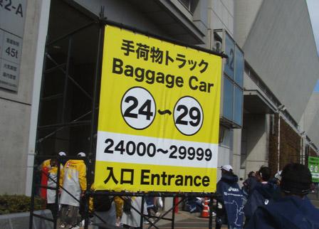 tenimotsu001.jpg