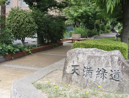 tenma_hyoushi.jpg