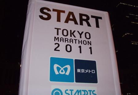 tokyo11_01.jpg