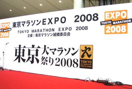 tokyo_matsuri_kanban.jpg