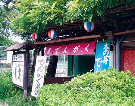 tsurumai003.jpg