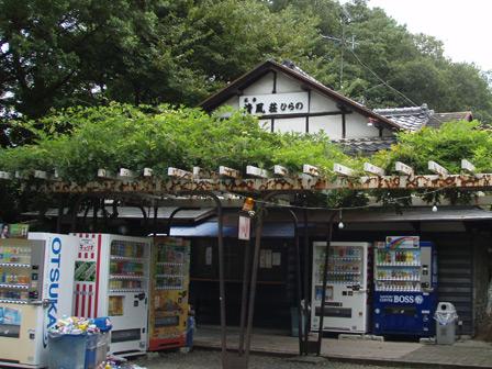tsurumai009.jpg