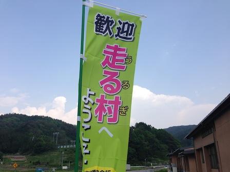 urugi_83.jpg