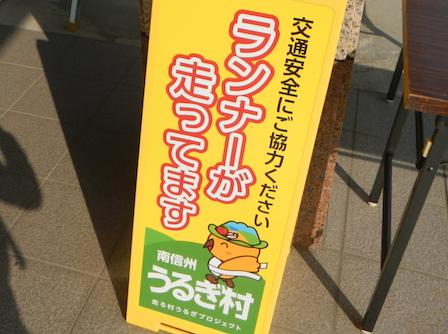 urugi_90.JPG